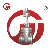 US standard bevel gear stainless steel gate valve Z541W