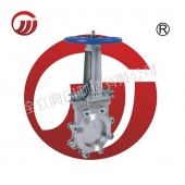 Wafer type knife gate valve PZ73W